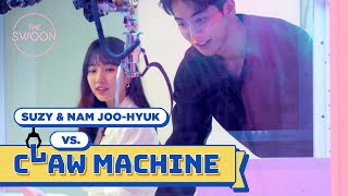 Bae Suzy and Nam Joo-hyuk battle it out on the claw machine for prizes [ENG SUB]