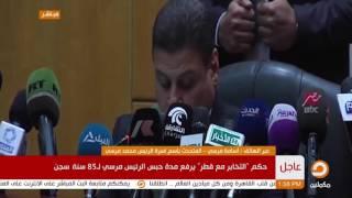 CNN Arabic - بالفيديو.. نجل مرسي: الأحكام ضد والدي باطلة.. وقضية