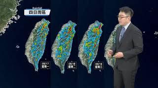 農業氣象1100517