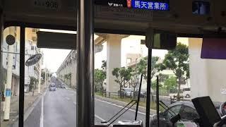 沖縄県東陽バス昭和53年式日野RE