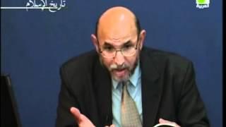 تاريخ الإسلام - الحلقة رقم 27
