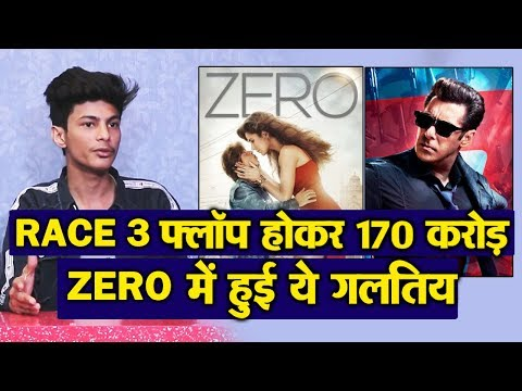 Shahrukh Khan's Fan Reaction On RACE 3 VS ZERO And Salman-Shahrukh Stardom
