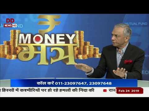 Money Mantra: Discussion on Commodity Market | 24/02/2019