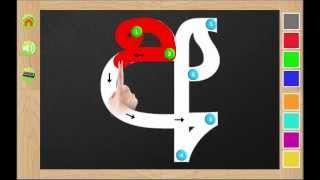 Sinhala Alphabet - Trace Sinhala Alphabet Letters - සිංහල හෝඩිය - Sinahala Hodiya