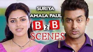 Suriya - Amala Paul Back To Back Scenes - Latest Telugu Movie Scenes - Bhavani HD Movies