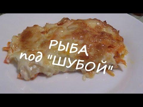 Как приготовить горбушу Горбуша рецепты Блюда из рыбы