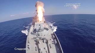 "Сирия:  ракета ""Калибр М"" и боеприпас ""Краснополь"""
