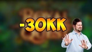 Royal Quest -30.000.000 СПУСКАЕМ БАБЛИШКО