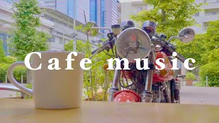 休日の穏やかな朝に聴きたいカフェBGM|Morning Cafe Music Relaxing【著作権フリー】