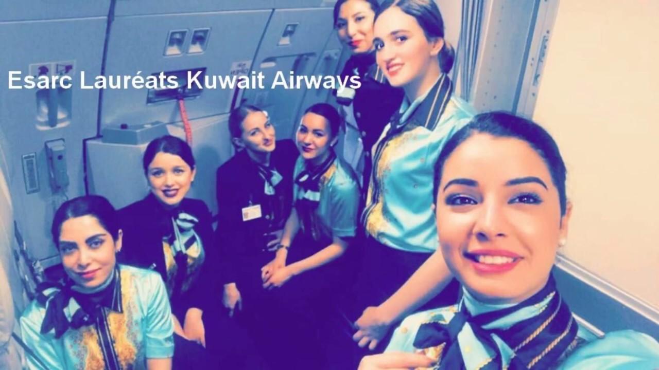 Devenir Hotesse De L Air Steward Esarc Rabat Maroc Youtube