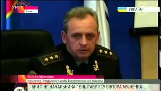 Начальник генштаба Украины признал что в Украине нет российских войск