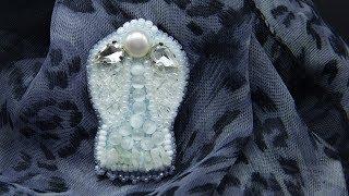 Мастер класс брошь Ангел из бисера и кристаллов.  Миниатюрная брошь своими руками