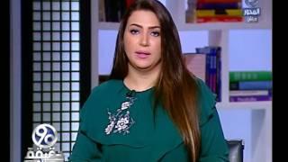 إيمان عز الدين تعلق على تصريحات وزير البترول عن رفع الدعم.. فيديو