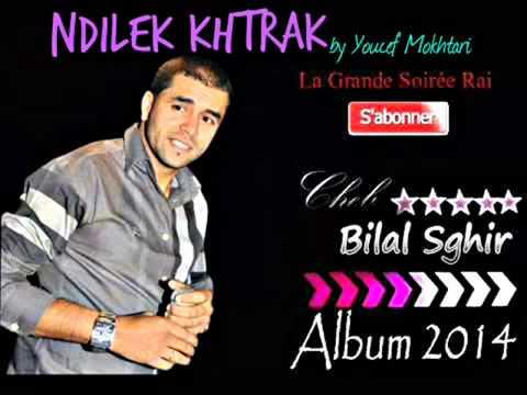 Cheb Bilal Sghir CLip Officiel Ndirlek Khatrek 2015 grnd succes complet !!
