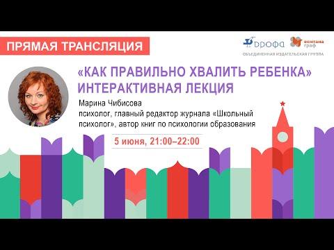 Детская афиша - Ярославль