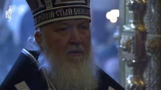 Патриарх Кирилл совершил Литургию Преждеосвященных Даров в Храме Христа Спасителя