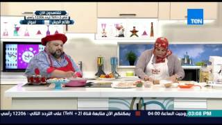 مطبخ 10/10 - الشيف أيمن عفيفي - الشيف فاطمة أبو علي - طريقة عمل الخبز البوري