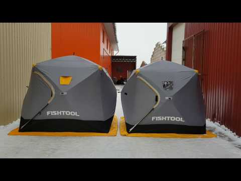 Палатки для зимней рыбалки Bighouse 2T и Dreamhouse 2T