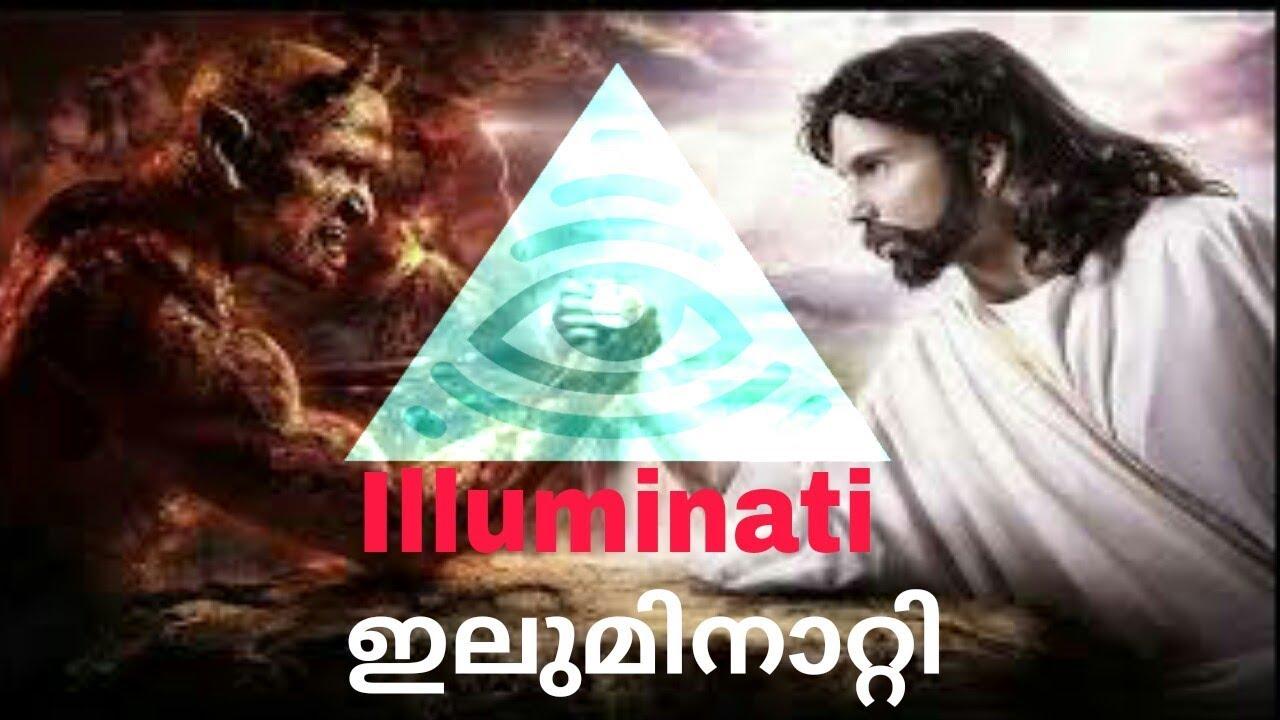 Illuminati Malayalam || Satan Seva ||