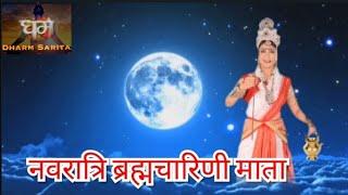 PAL'S FILMS SERIES | 02Episode|:Brahmacharini Mata Ki Katha.#Navratri Katha .