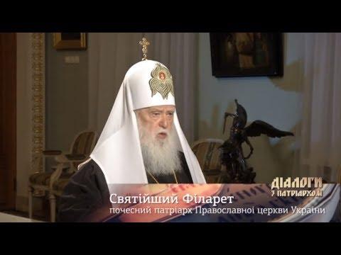 Процес приєднання парафій до ПЦУ | Діалоги з Патріархом - 24.03.2019