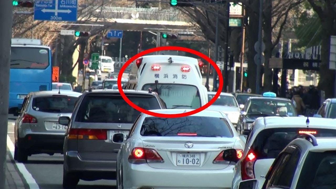 海外の反応】驚愕!!日本の救急車...