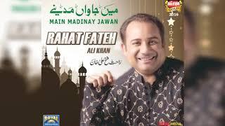 Allah Humma Sallay Ala Rahat Fateh Ali Khan