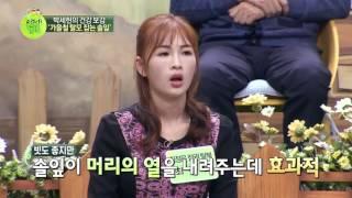 북한 한의사 박세현이 알려주는 가을철 탈모 잡는 솔잎!
