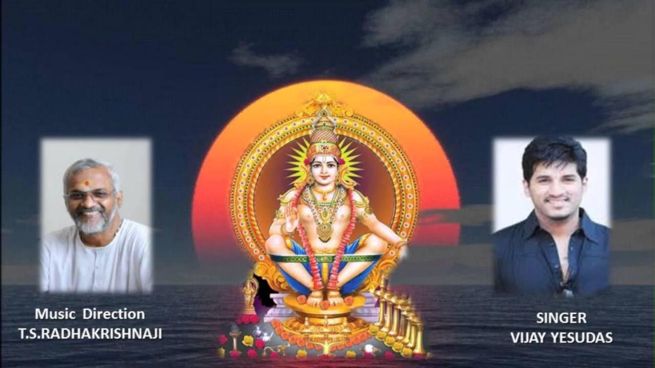Kannada swami movie mp3 songs free download by ihasspasva issuu.