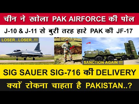 Indian Defence News:JF-17 Exposed by China,Lose each and every fight Chinese J-10/J-11,SIG-716 Army