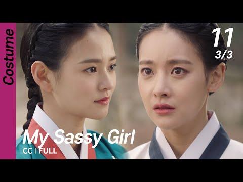 [CC/FULL] My Sassy Girl EP11 (3/3) | 엽기적인그녀