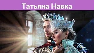«Таких мужчин почти нет»: Татьяна Навка рассказала о семейной жизни с Дмитрием Песковым