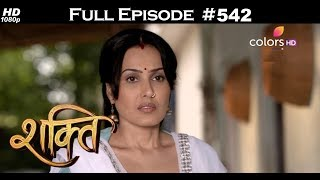 Shakti - 22nd June 2018 - शक्ति - Full Episode
