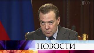 О создании нового механизма целевого обучения в вузах говорил Дмитрий Медведев с вице-премьерами.