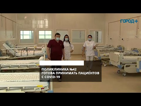 В Петербурге поликлинику №42 перепрофилировали под стационар для пациентов с COVID 19