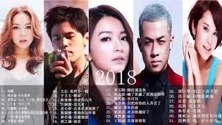 華語流行歌曲30首 群星 里 一人一首成名曲(滾石24K金碟珍藏版)專輯 - 2018 必聽新歌排行榜