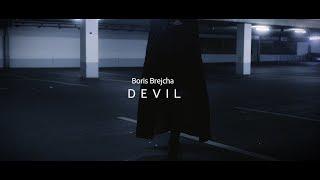 Смотреть клип Boris Brejcha - Devil
