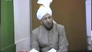 Darsul Quran (Urdu) May 10, 1986