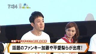 2016年6月13日(月) モーニングCROSS - エンタメCROSS 映画「サブイボマ...