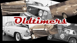 Ретро автомобили: Классика или Muscle car? Машины, люди, мечты. Супротек Рейсинг
