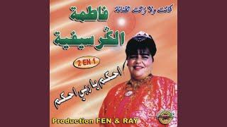 Arab hkem