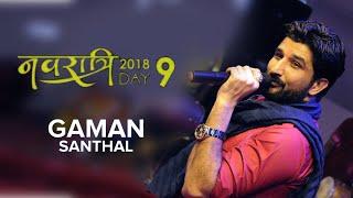 Gaman santhal Live Garba Sabarkantha Navaratri -2018