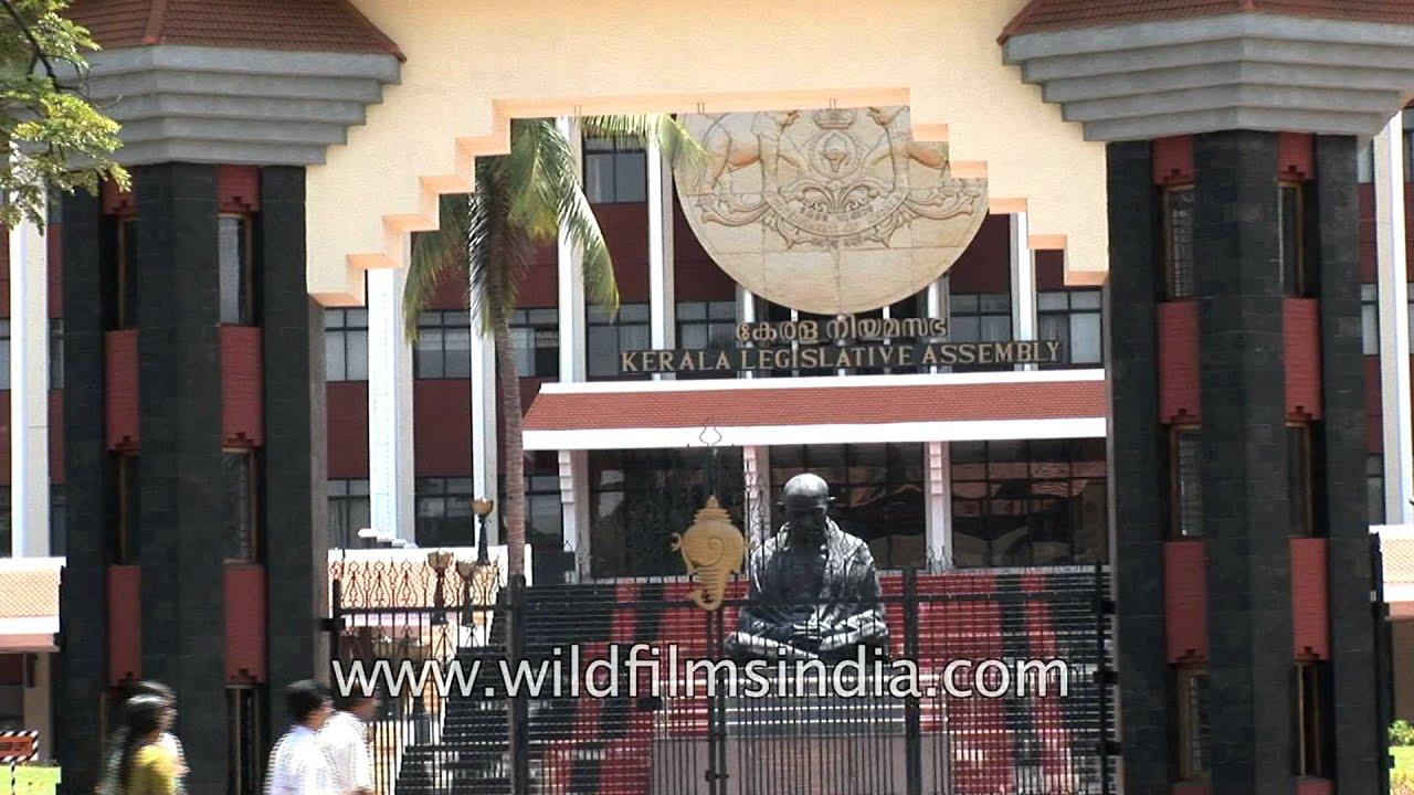 Niyamasabha Complex or Kerala Legislative Assembly in Thiruvananthapuram