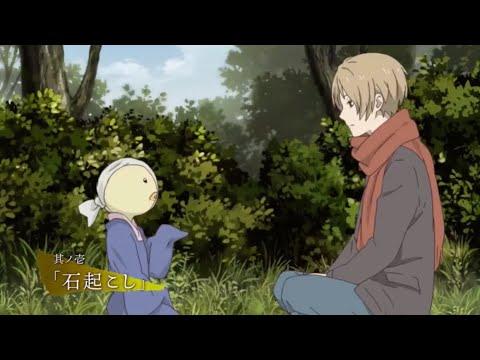 Natsume Yuujinchou Ishi Okoshi to Ayashiki Raihousha 2021's Trailer