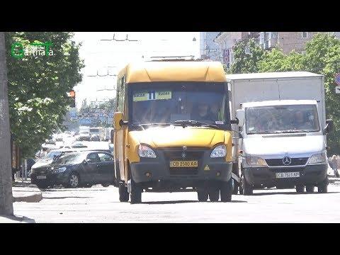 Garmata TV: Лякають штрафи: водії бояться перевірок технічного стану чернігівських маршруток