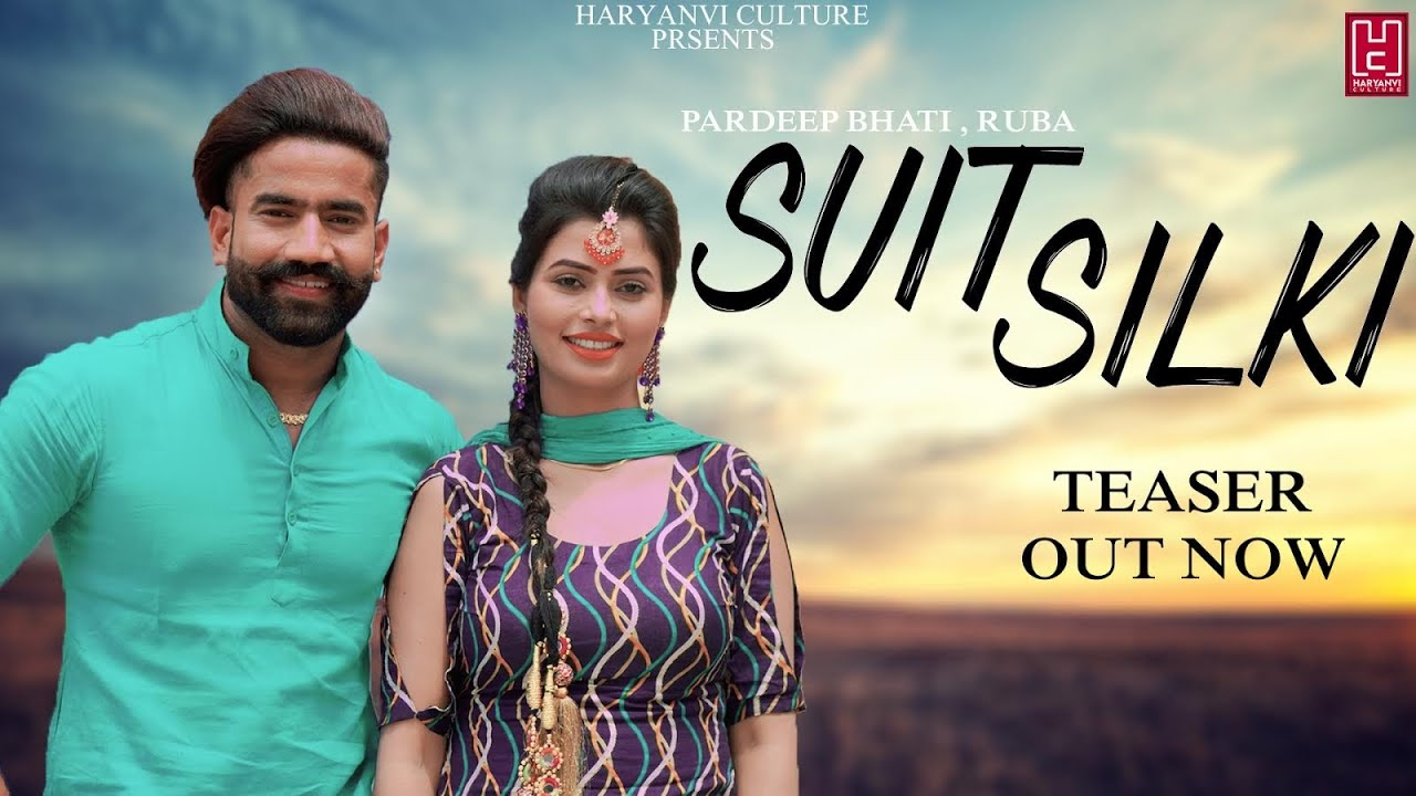 Renuka Panwar: Suit Silki | Pradeep  Bhati , Ruba | New Haryanvi Songs Haryanvi 2020 | Gujjar Songs