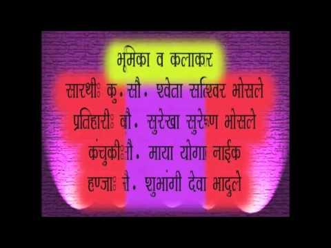 dhadila-ram-tine-ka-vani-?---part-1