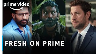 FRESH ON PRIME  | Amazon Prime Video