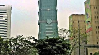 Taipei 101 (HD)