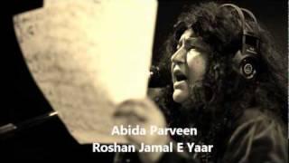 Roshan Jamal E Yaar